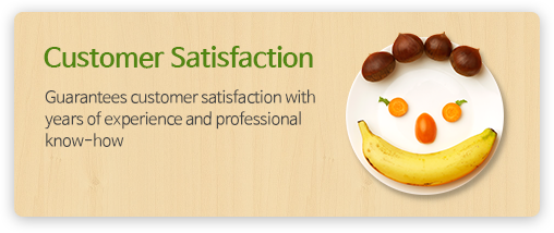 Customer Satisfaction - Guarantees customer satisfaction with years of experience and professional know-how