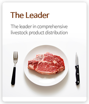 The Leader - The leader in comprehensive livestock product distribution