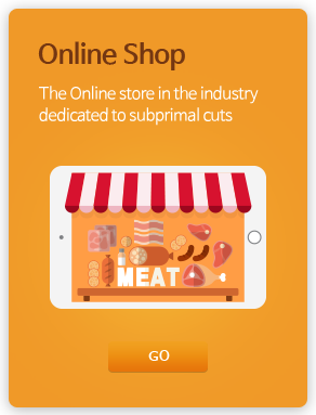 Online Shop - The Online store in the industry dedicated to subprimal cuts